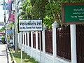 Phitsanulok, Mueang Phitsanulok District, Phitsanulok 65000, Thailand - panoramio (26).jpg
