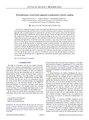 PhysRevC.98.044906.pdf