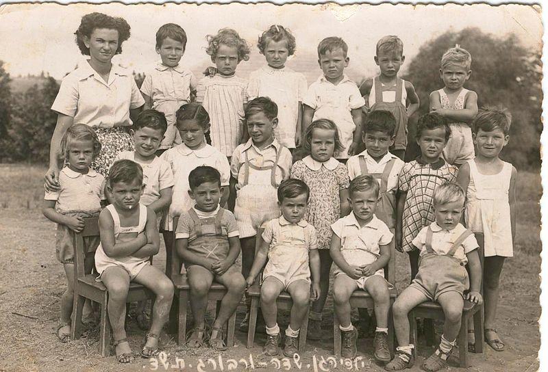 שדה ורבורג גן-הילדים