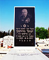 PikiWiki Israel 28608 Art of Israel.jpg