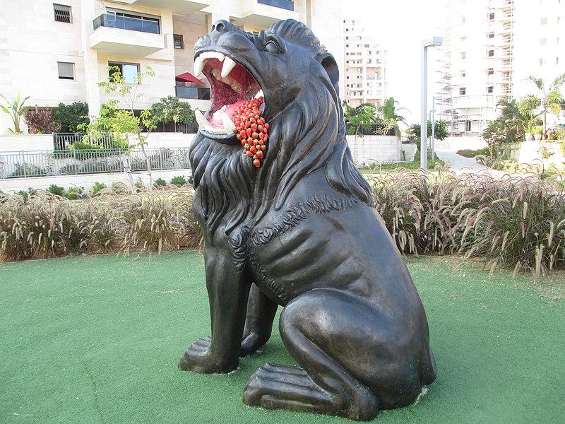 """גן סיפור """"האריה שאהב תות"""" בחולון"""