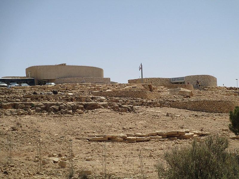 מרכז המבקרים במצפה רמון