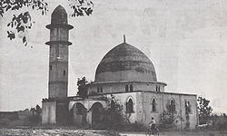 PikiWiki Israel 46960 Mosque in Ness Ziona.jpg