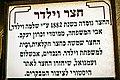 PikiWiki Israel 49732 around zichron yaakov.jpg