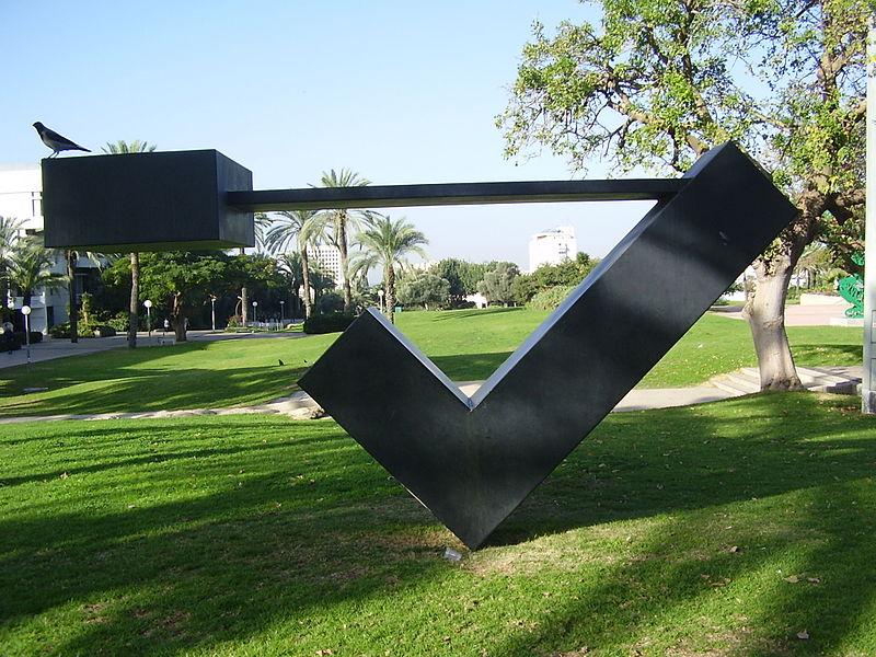 """""""רחיפה"""" מאת מנשה קדישמן באוניברסיטת תל"""