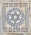 PikiWiki Israel 73776 mount zion jerusalem.jpg