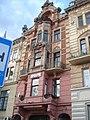 Pink house of 1772 in Lviv.jpg