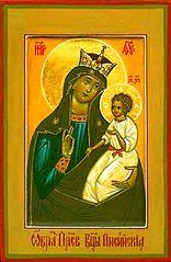 Писидийская икона Божьей Матери