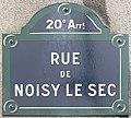 Plaque Rue Noisy Sec - Paris XX (FR75) - 2021-04-28 - 1.jpg