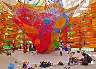 Playground - Colorful sheltered playground at Fuji-Hakone-Izu National Park, Japan