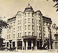 Plovdiv, Tsar Simeon Hotel, 1925.jpg