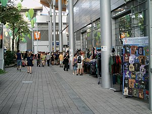 Polcon - Image: Polcon 2011 hala 2