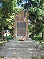 Pomnik poległym w dniu 29 lipca 1944 roku.JPG