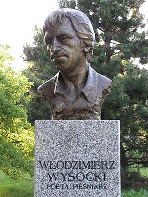 Vladimir Vysotsky - Monument to Vladimir Vysotsky in Kielce, Poland.
