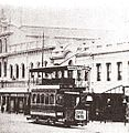 Port Elizabeth tram, double-decker - ca. 1900.jpg