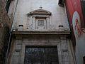 Portada d'accés al claustre de la catedral de Sogorb.JPG