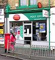 Post Office - Barkerend Road - geograph.org.uk - 438139.jpg