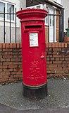 Post box at Oak Bank, Birkenhead.jpg