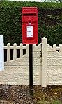 Post box in Halsnead Caravan Park, Whiston, Merseyside.jpg