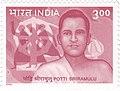 Potti Sreeramulu 2000 stamp of India.jpg