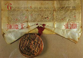 Stephen (honorific) - Charter of King Stephen Dabiša of Bosnia; his name is in the bottom right corner
