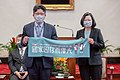 President Tsai Ing-wen presenting a banner to the chairman of Uni-President 7-Eleven Lions 20210222.jpg
