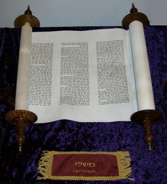 Book of Proverbs - Scroll of the Book of Proverbs