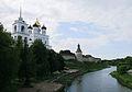 Pskov Kremlin Pskova.JPG