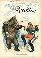 Puck magazine, 1898 March 16.jpg