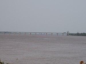 Paso de los Libres–Uruguaiana International Bridge - Image: Puente Getulio Vargas Agustín P. Justo 2
