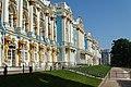 Pushkin Catherine Palace SE facade 03.jpg