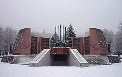 Pyatigorsk war memorial.JPG