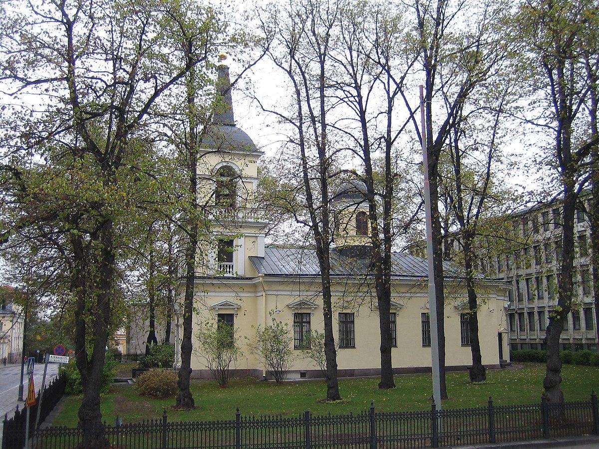 Holy Trinity Church, Helsinki - Wikipedia