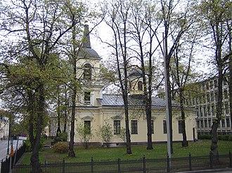 Holy Trinity Church, Helsinki - Image: Pyhän Kolminaisuuden kirkko, Helsinki