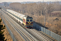 Qiqihar to Harbin K7202 Train.jpg