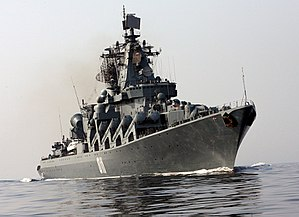 RIAN archive 395186 Russia will celebrate Pacific Fleet Day on May 21. The Guards guided-missile cruiser Varyag underway at sea.jpg
