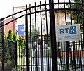 RTK tv studio3.jpg