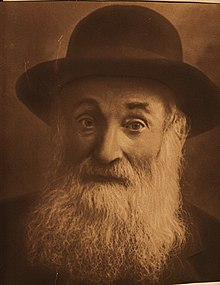 Rabbi Pinchas HaKohen Lintup.jpg