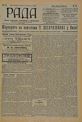 Rada-1908.jpeg