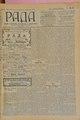 Rada 1908 044.pdf