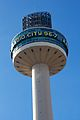 Radio City Tower, Liverpool 2.jpg