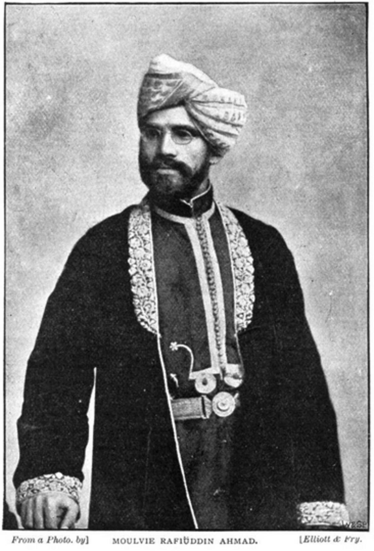 Rafiuddin Ahmed - Wikipedia