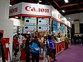Rainbow Photo & Equipments booth, Taipei IT Month 20161210.jpg