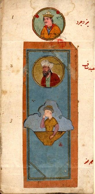 Abd Manaf ibn Qusai - Persian kings etc. 1. Yezdegerd. Name of 3 Sasanid kings. 2. Abd Manaf of Qurayshi tribe, Muhammad's great-grandfather. 3. Hormoz. Name of 5 Sasanid kings.