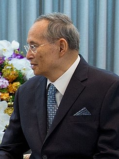 Rama IX of Thailand and Barack Obama, 2012 cropped.jpg