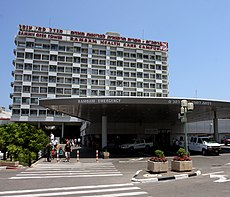 Rambam Health Care Campus Main Building.JPG