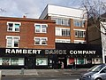 Rambert Dance Company, Chiswick - geograph.org.uk - 741488.jpg