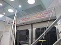 Rame MI09 du RER A - IMG 1581.jpg