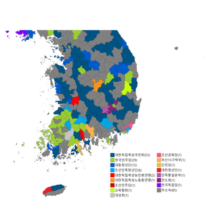 Republic of Korea Constituency of The Constituent Assembly election 1948 districts result.png