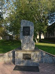 Reshetylivka Lenina Str. Memorial Sign to 60 Years Anniversary of Revealing of Reshetylivka in WW2 (YDS 8387).jpg
